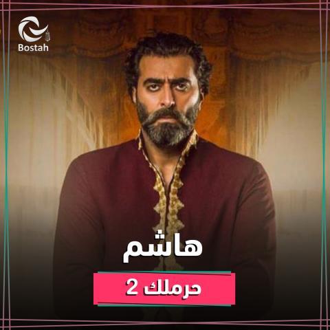 باسم ياخور يعود لمهنته الأساسية في رمضان 2020 بوسطة